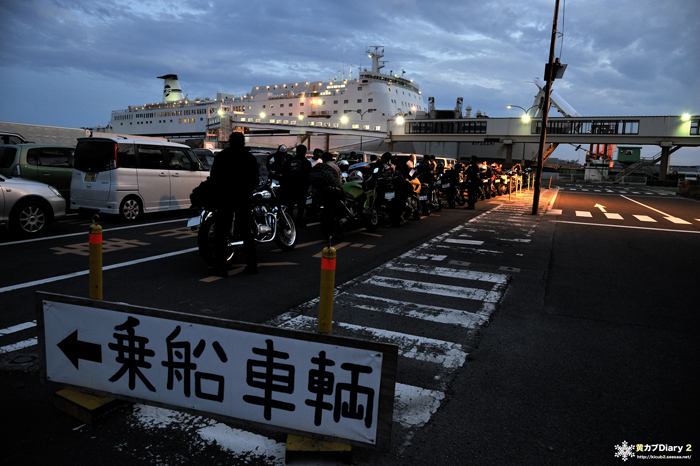 1_2011hokkaido_sendai.jpg