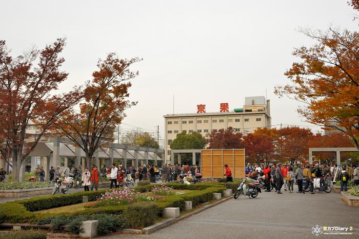 1_cafecubkyoto2011.jpg