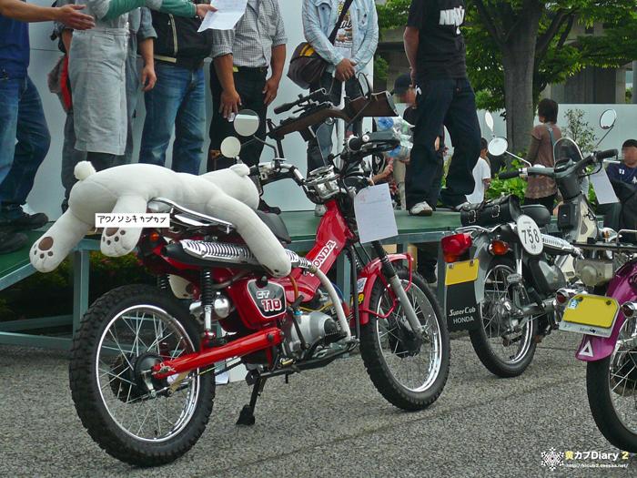 2008kyotoikkyasan.jpg