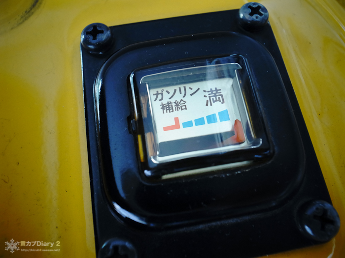 20130412-R0015452.jpg