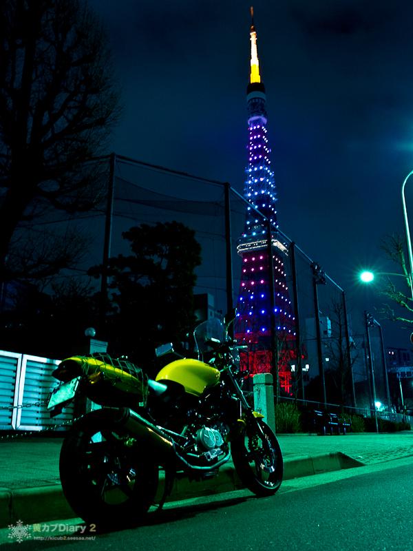 2_tokyorainbowtower.jpg