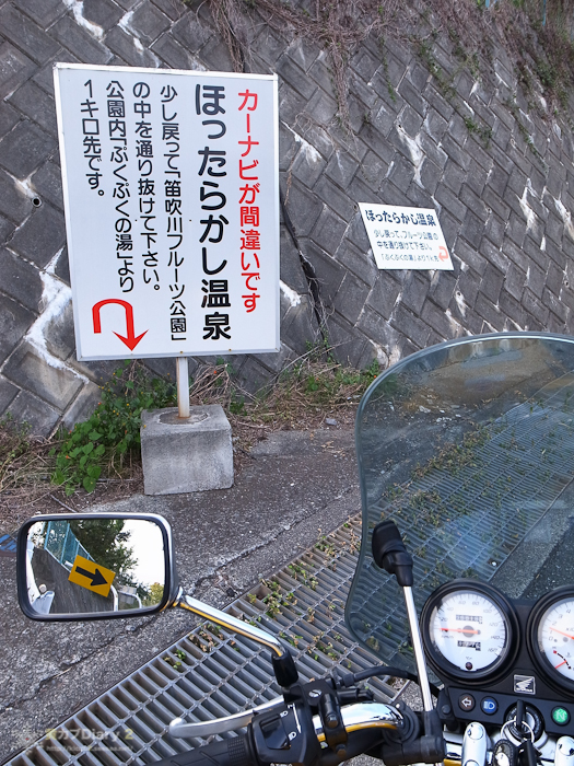 4_misshottarakashi.jpg