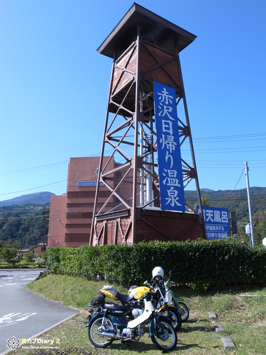 6_akazawaspring.jpg