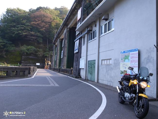 6_doshidam.jpg