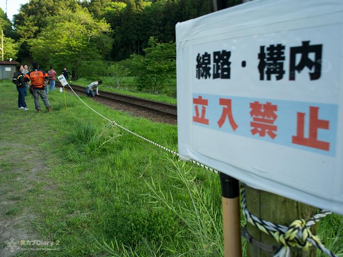 7_itafu.jpg