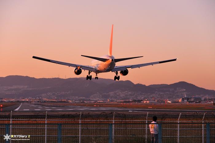 7_landingtoitami.jpg