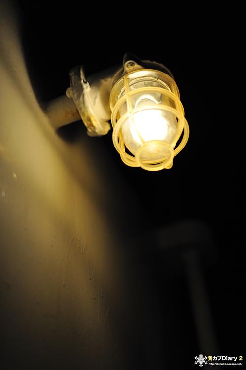 7_lightsendai.jpg