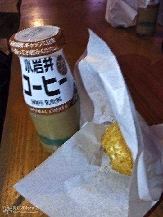 9_yuagariteiban.jpg